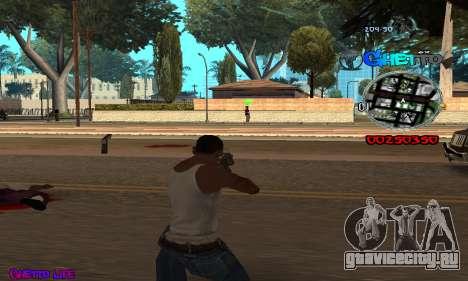 C-HUD Ghetto Life для GTA San Andreas