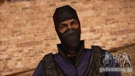 GIGN from Counter Strike Condition Zero для GTA San Andreas третий скриншот
