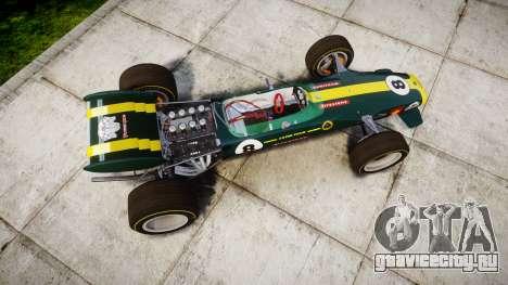 Lotus 49 1967 green для GTA 4 вид справа