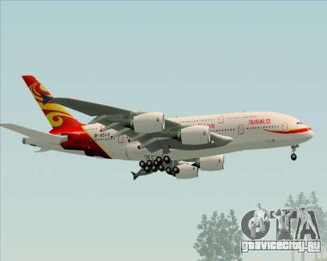 Airbus A380-800 Hainan Airlines для GTA San Andreas вид справа
