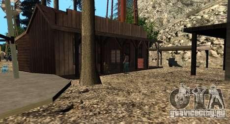 Лагерь Altruist на горе Чилиад для GTA San Andreas пятый скриншот