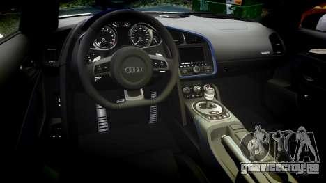 Audi R8 LMX 2015 [EPM] Carbon Series для GTA 4 вид изнутри