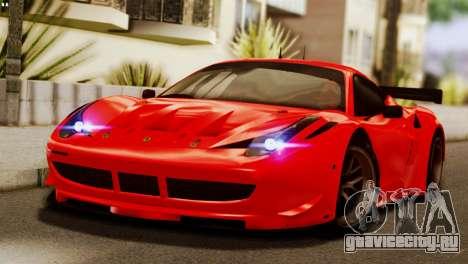 Ferrari 62 F458 2011 для GTA San Andreas вид сверху