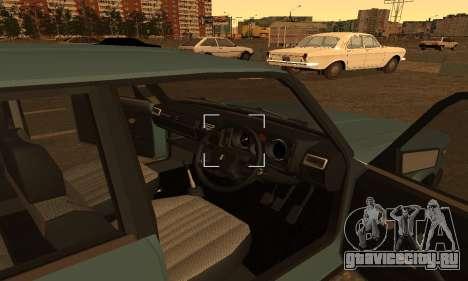 Lada 2104 Riva для GTA San Andreas вид сзади слева