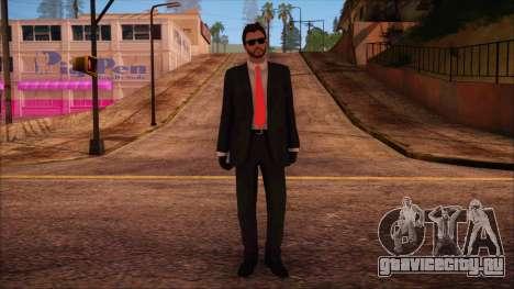 GTA 5 Online Skin 14 для GTA San Andreas