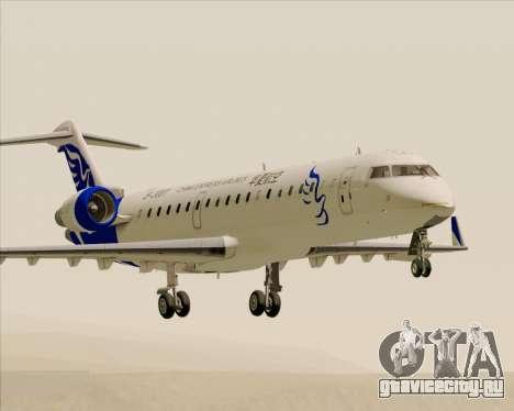 Embraer CRJ-700 China Express Airlines (CEA) для GTA San Andreas