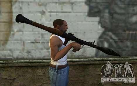 New Rocket Launcher для GTA San Andreas третий скриншот