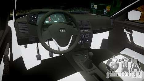 ВАЗ-2110 Bogdan rims2 для GTA 4 вид сзади