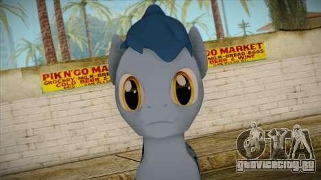 Noteworthy from My Little Pony для GTA San Andreas третий скриншот