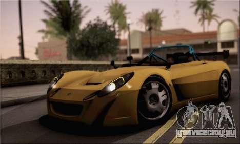 Lotus 2 Eleven (211) для GTA San Andreas