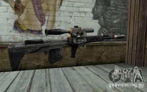 СВУ с Оптикой для GTA San Andreas второй скриншот