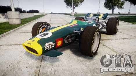Lotus 49 1967 green для GTA 4