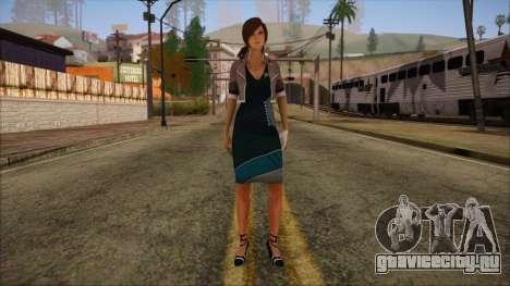 Modern Woman Skin 8 для GTA San Andreas