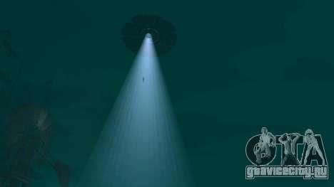 НЛО над Сан Андреас для GTA San Andreas восьмой скриншот