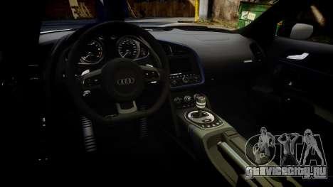 Audi R8 LMX 2015 [EPM] [Update] для GTA 4 вид изнутри