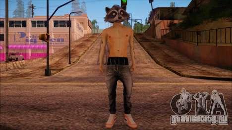 GTA 5 Skin для GTA San Andreas