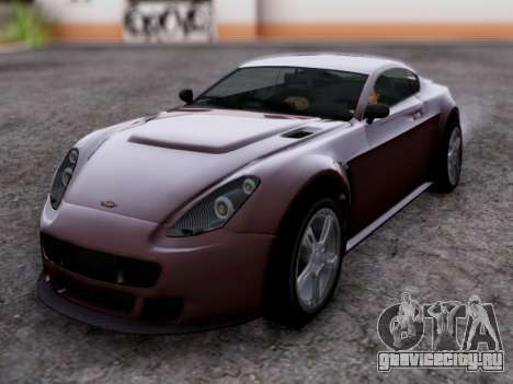 Dewbauchee Rapid GT для GTA San Andreas