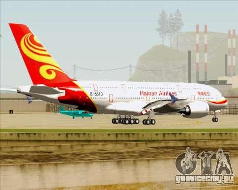 Airbus A380-800 Hainan Airlines для GTA San Andreas вид снизу