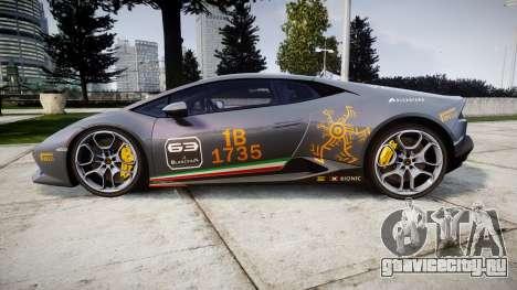 Lamborghini Huracan LP 610-4 2015 Blancpain для GTA 4 вид слева
