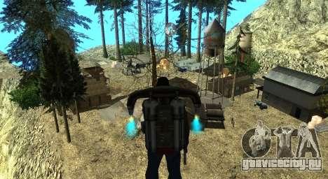 Лагерь Altruist на горе Чилиад для GTA San Andreas одинадцатый скриншот