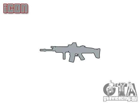 Автомат FN SCAR-L Mk 16 target icon1 для GTA 4 четвёртый скриншот