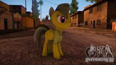Daring Doo from My Little Pony для GTA San Andreas