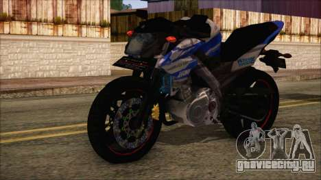 Yamaha V-Ixion GP Series для GTA San Andreas