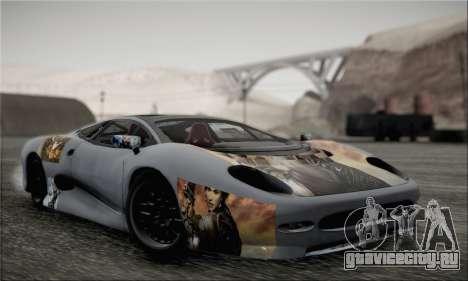 Jaguar XJ220S Ultimate Edition для GTA San Andreas вид сзади