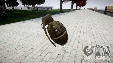 Граната HD для GTA 4 второй скриншот