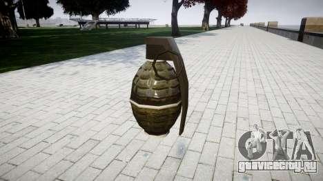 Граната HD для GTA 4