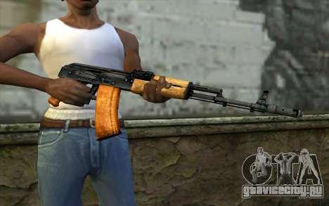 AKC74 Без Приклада для GTA San Andreas третий скриншот