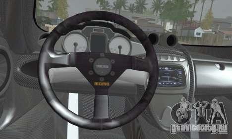 Pagani Huayra TT Ultimate Edition для GTA San Andreas вид сзади слева