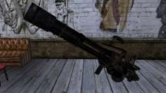 Пулемёт Вулкан v1