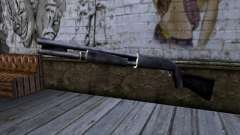 Chromegun v2 Обычный