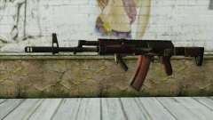 AK47 from Battlefield 4 для GTA San Andreas