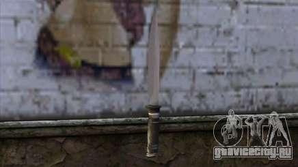 Длинный нож для GTA San Andreas
