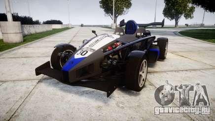 Ariel Atom V8 2010 [RIV] v1.1 Sheriftizer для GTA 4
