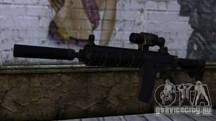 HX AP 15 from Hitman Absolution для GTA San Andreas