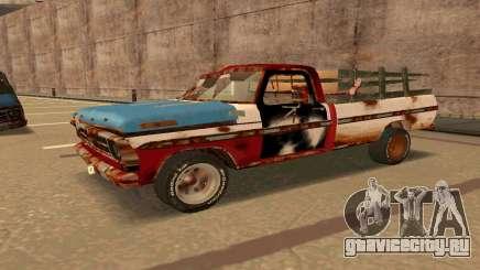 Ford PickUp Rusted для GTA San Andreas