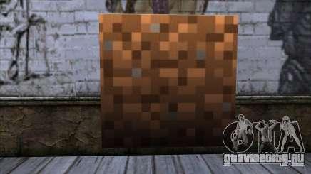 Блок (Minecraft) v9 для GTA San Andreas