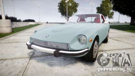 Datsun 260Z 1974 для GTA 4