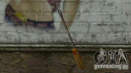 Отвёртка (GTA Vice City) для GTA San Andreas