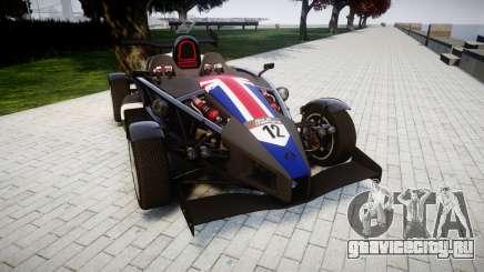 Ariel Atom V8 2010 [RIV] v1.1 S&A для GTA 4