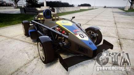 Ariel Atom V8 2010 [RIV] v1.1 Petrolos для GTA 4