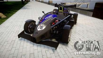 Ariel Atom V8 2010 [RIV] v1.1 Jancon mobile для GTA 4