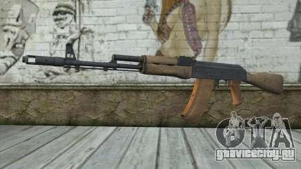 AK-74 Standart для GTA San Andreas
