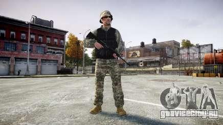 Medal of Honor LTD Camo1 для GTA 4