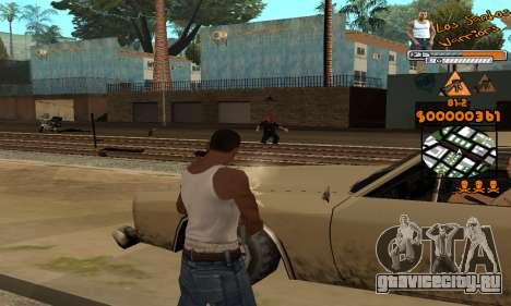 C-HUD LSW для GTA San Andreas пятый скриншот
