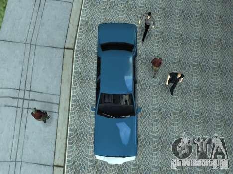 Beta Elegant для GTA San Andreas вид изнутри