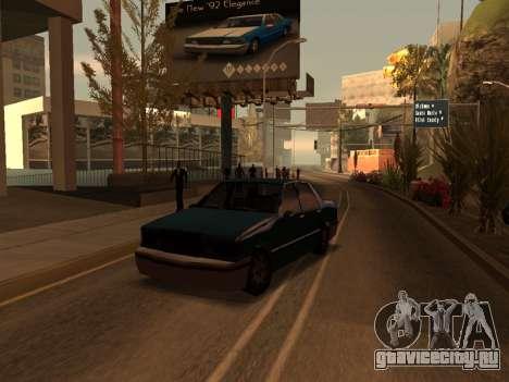 Beta Elegant для GTA San Andreas вид слева
